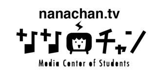nanachan0.jpg