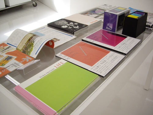 http://blog.3331.jp/staff/assets_c/2010/07/IMGP2578-1-thumb-500x374-1203.jpg