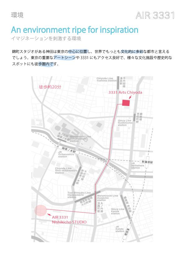 五十嵐ビル_map_new.jpg