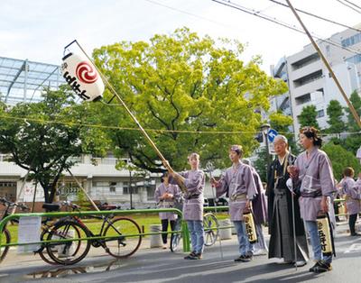 神田祭り参加.png