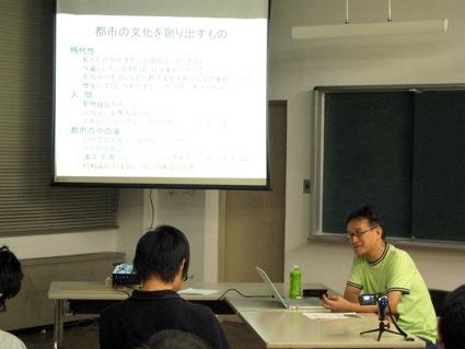 http://blog.3331.jp/staff/file/0910_shimizu.jpg
