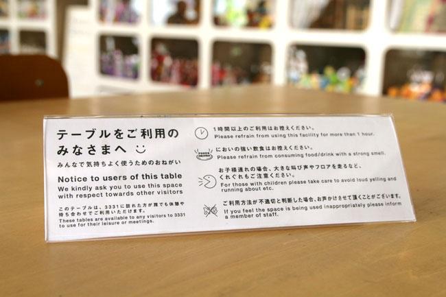 111001sakano_02.jpg