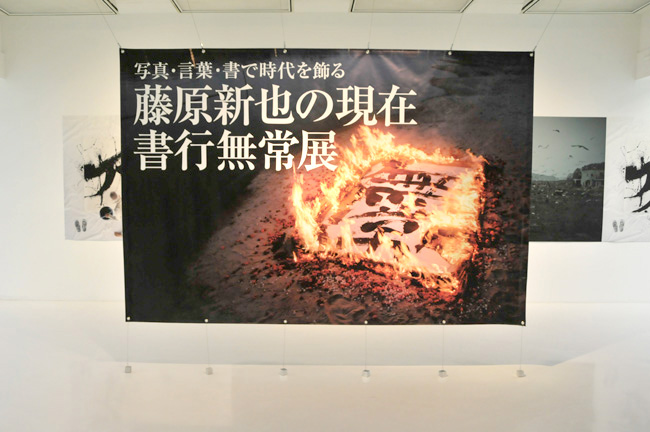 111107matsuzaki_01.jpg