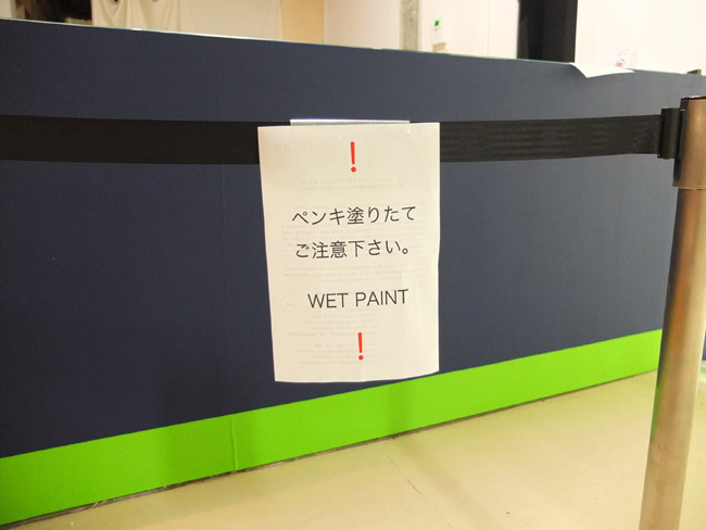 120308takahashi_04.jpg