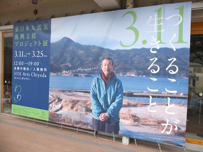 120311fujisawa_02.jpg