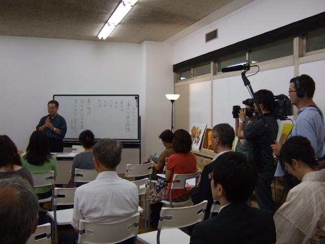 http://blog.3331.jp/staff/file/DSCF1879.JPG