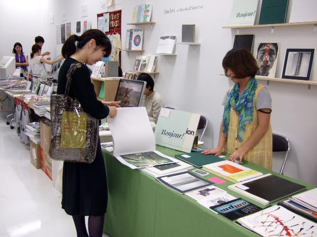 http://blog.3331.jp/staff/file/DSCF1950.JPG