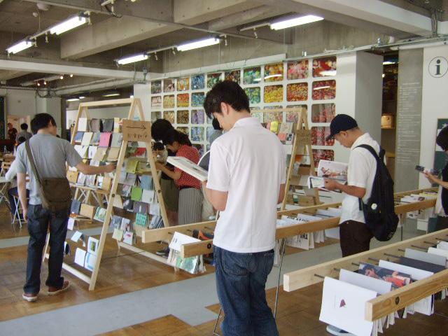 http://blog.3331.jp/staff/file/DSCF1954.JPG