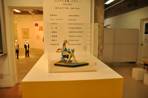 http://blog.3331.jp/staff/file/DSC_0353.jpg