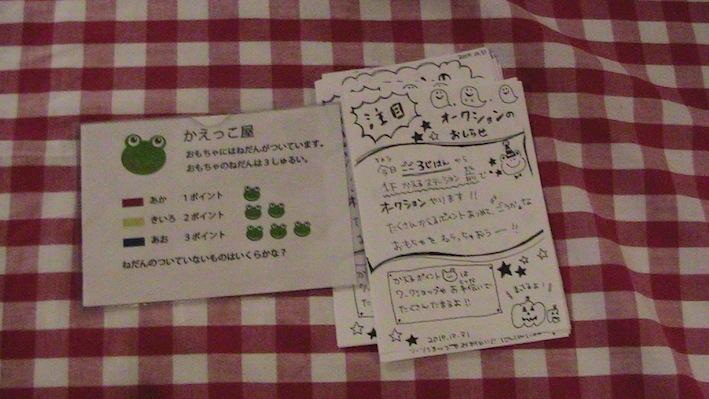 http://blog.3331.jp/staff/file/IMG_1659.JPG