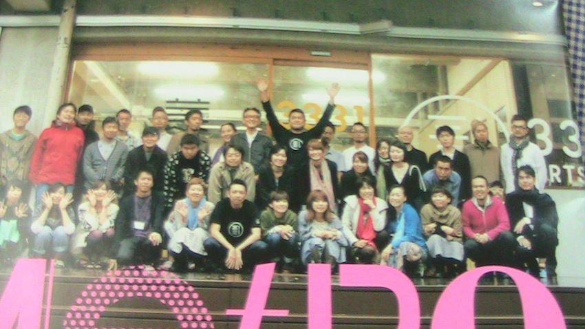 http://blog.3331.jp/staff/file/IMG_1668.JPG