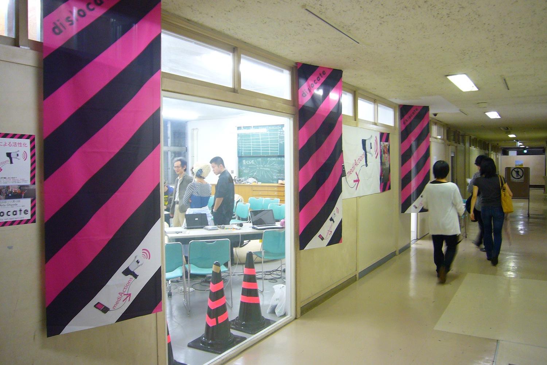 http://blog.3331.jp/staff/file/P1030439_1.jpg