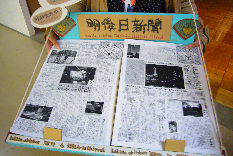 http://blog.3331.jp/staff/file/P1030650.JPG