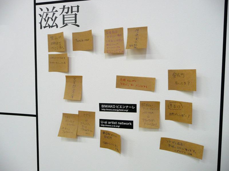 http://blog.3331.jp/staff/file/P1040198s.jpg