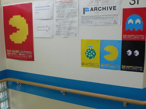 http://blog.3331.jp/staff/file/P1130375.JPG