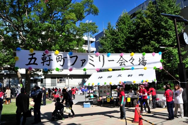 http://blog.3331.jp/staff/file/_AAA7559.jpg