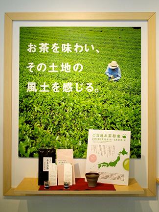 kobayashi130303_01.jpg