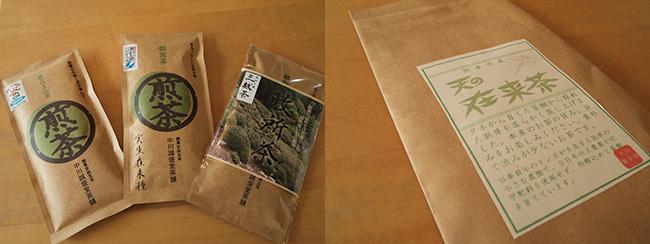 kobayashi130303_06.jpg