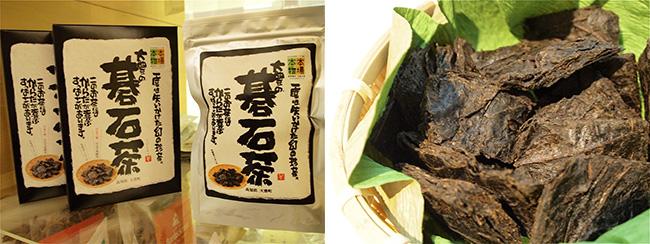 kobayashi130303_09.jpg