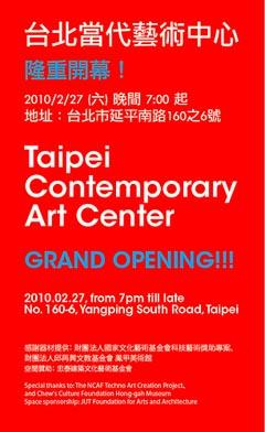 tcac_open.jpg