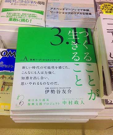 wawa_book1.jpg
