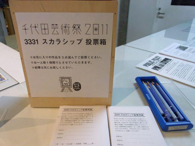 yoshimiya110905.jpg
