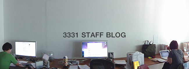 3331 STAFF BLOG