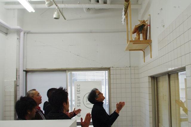 http://blog.3331.jp/staff/kamidana.jpg