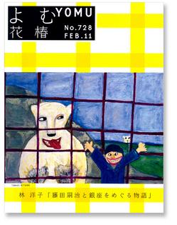 hanatubaki1.jpgのサムネール画像