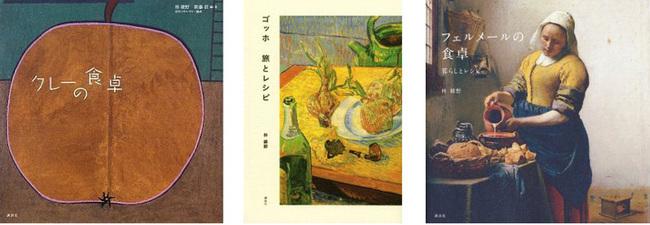 hayashi_book.jpg