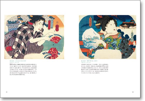 edoshokutaku_nakaP3_web.jpg