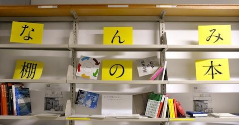 みんなの本棚introroduce1.JPG