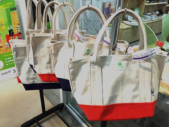 oxfam_bag.jpg
